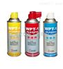 WPT-1超高灵敏度着色渗透探伤剂