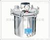 高压蒸汽灭菌器(高压蒸汽灭菌锅)