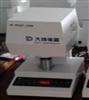 WSB-VI济南智能数显粉体粉末白度计白度测定仪