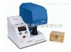JBDZ20白度測定儀(電腦打印)