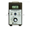 AIC-2000负离子浓度检测仪AIC-2000