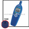 tes-1260[现货供应]台湾泰仕TES-1260 温湿度计