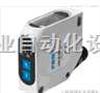 销售进口FESTO费斯托传感器LF-1/8-D-5M-MICRO-H
