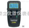CA7028美国AEMC 网络通信网线测试仪