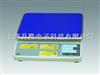 SH10A,SC-10,SC69-02L水份快速仪SH10A,SC-10,SC69-02L水份快速仪