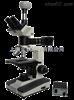 BM-KLX颗粒图像检测仪