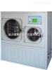 LGJ-50C普通型冷冻干燥机