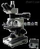 BM-53XA正置金相显微镜