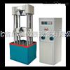 WE-300液压万能材料试验机,液压万能试验机,数显液压万能试验机