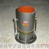 SF砂浆分层度测定仪价格厂家型号技术参数使用方法