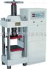 TYA-300电液式试验机,水泥压力机,压力机