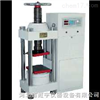 DYE-2000压力试验机型号价格参数图片厂家使用方法