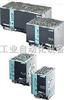 西门子6EP1 336-3BA10电源模块