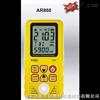 AR860精密型超声波测厚仪