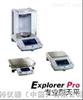 TSC023    Explorer Pro專業型天平