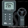 AR826香港希玛AR-826独立叶轮分体式风速计