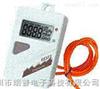 AZ88372 压力记录仪台湾衡欣AZ88372 压力记录仪