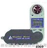 AZ8909/AZ8910多功能风速计台湾衡欣AZ8909/AZ8910多功能风速计