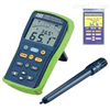 TES-1364/1365(RS-232) 温湿度计台湾泰仕TES-1364/1365(RS-232) 温湿度计