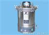 自控型手提式压力蒸汽灭菌器自控型手提式压力蒸汽灭菌器