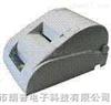 HT-101高速热敏打印机高速热敏打印机 HT-101