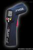 DT-8810H手持式红外测温仪香港CEM DT-8810H手持式红外测温仪