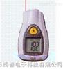 IR-77L迷你型红外测温仪香港CEM IR-77L迷你型红外测温仪