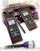 AZ8721温湿度计(带声音报警)台湾衡欣AZ8721温湿度计(带声音报警)