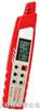 AZ8715笔式炎热指数计台湾衡欣AZ8715笔式炎热指数计