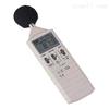 TES-1350A数字噪音计台湾泰仕TES-1350A数字噪音计