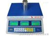 BPS-30电子计价秤佰伦斯BPS-30电子计价秤