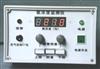 KY型氧浓度监测仪