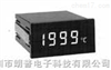 TCM-4T热电偶温度量测电表 台湾七泰台湾七泰TCM-4T热电偶温度量测电表