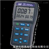 TES-1393/1394磁场测试仪台湾泰仕TES-1393/1394磁场测试仪