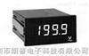 DMA-31 3位半数字式电表附输出 台湾七泰DMA-31 3位半数字式电表附输出