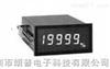 DM-74  4位半數字式电表台湾七泰DM-74  4位半數字式电表