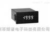 DM-24 3位半數字式电表台湾七泰DM-24 3位半數字式电表