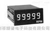CTEC602 5位数转速量測电表台湾七泰CTEC602 5位数转速量測电表