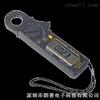 CM-07真均方根根值低电流钳表台湾泰仕CM-07真均方根根值低电流钳表