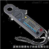 PROVA-11微电流交直流钳表台湾泰仕PROVA-11微电流交直流钳表