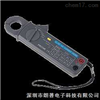 PROVA-15微电流交直流钳表台湾泰仕PROVA-15微电流交直流钳表