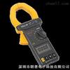 PROVA-2009交直流瓦特&温度测量钳表台湾泰仕PROVA-2009交直流瓦特&温度测量钳表