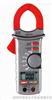 UT221数字智能型钳式万用表 优利德优利德UT221数字智能型钳式万用表