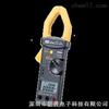 TES-3079K 单相/三相多功能电力钩表台湾泰仕TES-3079K 单相/三相多功能电力钩表