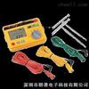 TES-1700数字接地电阻计台湾泰仕TES-1700数字接地电阻计