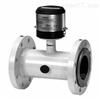 7ME6820-5DC00-1AA0MAG8000电磁水表7ME6820电磁流量计
