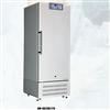 澳柯玛低温保存箱DW-40L206