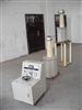 SHYKJ-VSHYKJ-20KVA/200KV交流耐压试验装置