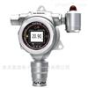500S-CO-A固定式一氧化碳检测报警仪