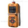 CJ600-6便携式高精度多功能烟气分析仪